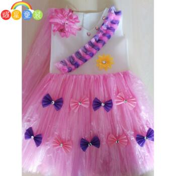 儿童演出服装无纺布塑料袋手工制作衣服时装走秀子装公主裙环保 粉色图片
