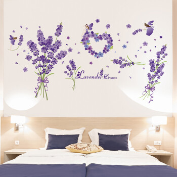 房间背景墙壁装饰品温馨浪漫卧室床头墙贴画贴纸贴花墙纸自粘墙画