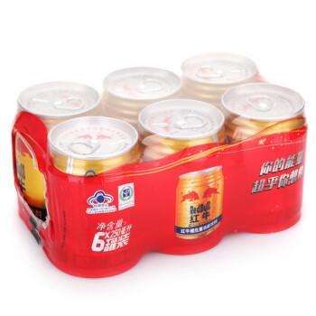 红牛维生素功能饮料250ml*6罐组合装