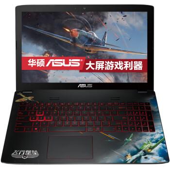 华硕(ASUS)飞行堡垒典藏版FX-plus 15.6英寸游戏笔记本电脑(i7-4720HQ 8G 128G SSD+1TB GTX950M 4G独显)