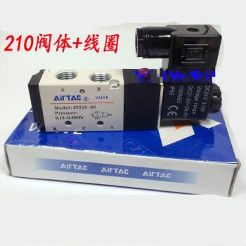 4v310-10 4v410-15二位五通换向阀气阀原装 接头消声器另配哦,联系图片