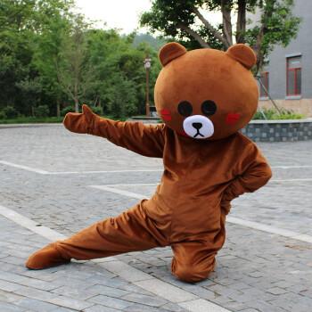 18新款抖音熊同款布朗熊卡通人偶服装网红熊行走发传单玩偶服道具服