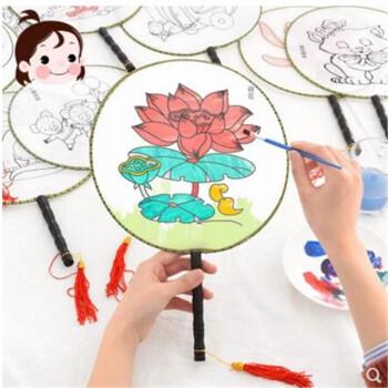 扇 纸杯花托盘 空白涂色绘画diy手绘彩绘涂鸦填色 多款可选 带图案圆