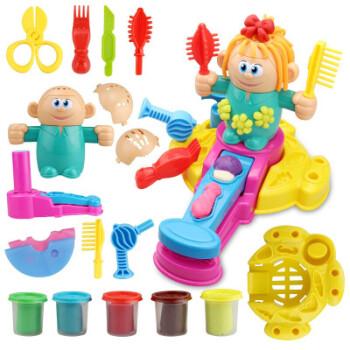 儿童手工制作橡皮泥理发师3d彩泥压面条机模具娃娃做头发玩具 理发师5