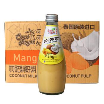 泰国原装进口 可可优(Coco Royal)芒果味椰子果肉椰汁饮料290ml*12瓶整箱装,降价幅度26.6%