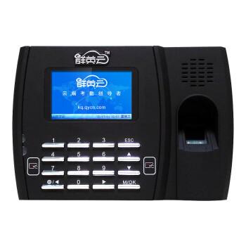 群英云考勤QY-192指纹刷卡考勤机 ID/IC网络实时刷卡考勤机 【预订】门店1年版