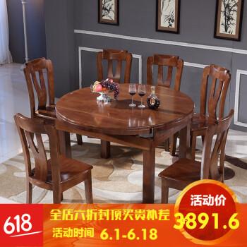 实木圆桌实木餐桌伸缩折叠饭桌长方形餐桌椅组合6人多