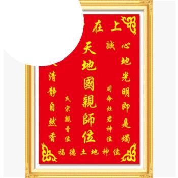 农村中堂香火台面图片