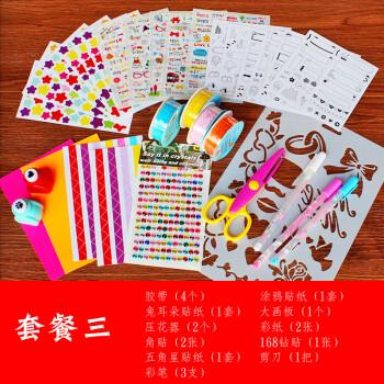 相册diy手工材料幼儿园成长手册宝宝纪念册装饰贴纸制作工具配件 diy