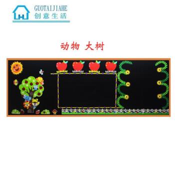 大型小学黑板报组合布置教室开学啦主题墙贴文化墙幼儿园班级装饰