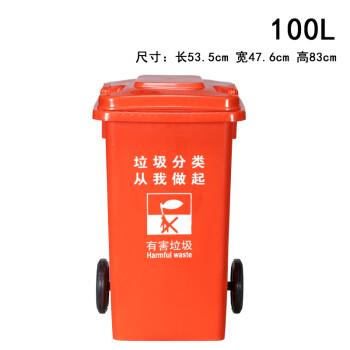 阿斯卡利(ascari) 大号四色垃圾分类垃圾桶环保可回收
