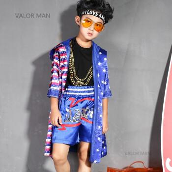 儿童t台模特走秀服装 时尚潮流个性炫酷帅气男童女童街舞套装嘻哈 男
