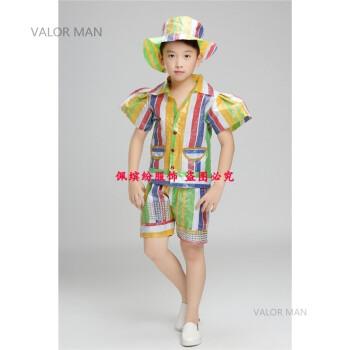 六一儿童环保服手工制作亲子环保走秀服装幼儿男童走秀服时装 短袖
