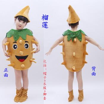 儿童水果蔬菜演出服环保造型时装走秀亲子舞蹈幼儿园六一表演衣服 土