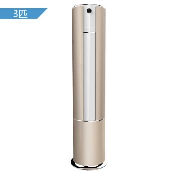 长虹(CHANGHONG)KFR-72LW/Q1V 3匹 圆柱式CHiQ智能系列 全直流精准冷暖变频空调(除PM2.5)香槟金