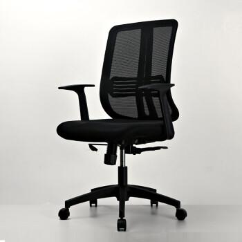 小尼 人体工学电脑椅家用 老板转椅 网椅多功能