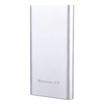 纽曼(Newmine)10000毫安 移动电源/充电宝聚合物  双USB输出  金属拉丝外壳 W100