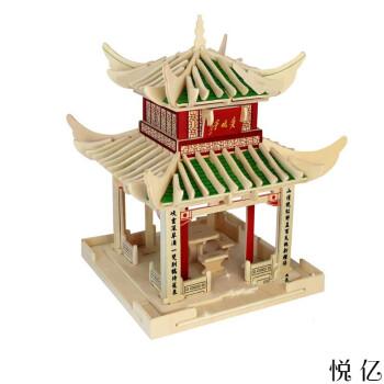 中国古建筑模型 木质3d立体拼图手工拼装模型高难度木制玩具 四联爱晚