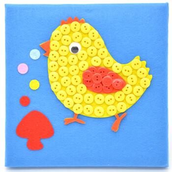 儿童纽扣粘贴创意diy手工制作材料包幼儿园小学生装饰