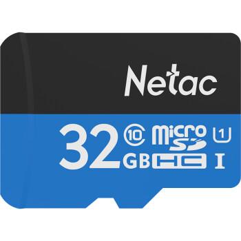 朗科(Netac)P500 32GB UHS-1 Class10 TF(Micro SD)高速存储卡