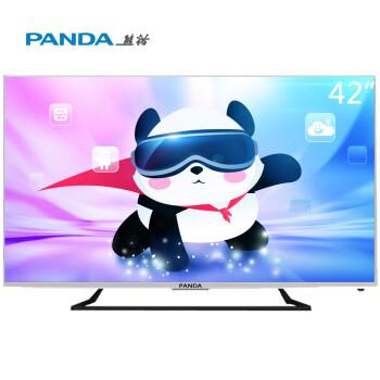 熊猫(PANDA)LE42M50S-UD U派42英寸 4K超清智能电视(银色)