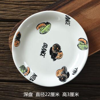 出口日式创意手绘西餐餐具 方形盘子 冰裂釉 点心盘 陶瓷瓷盘 乳白色