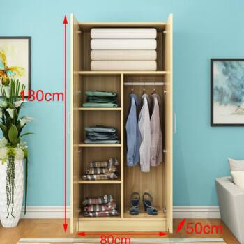 卧室家具 简易衣柜 臣度(chendu) 木衣柜 简易经济型木质木板容量组装