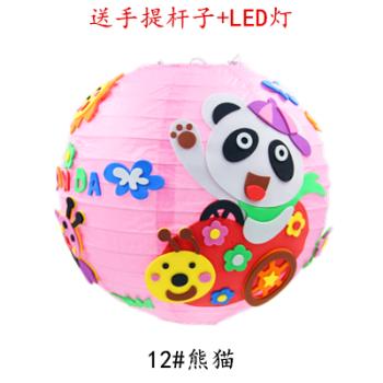 diy灯笼挂饰元宵节儿童手工制作粘贴材料纸灯笼 12#熊猫(5套)