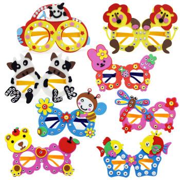 儿童手工材料eva贴画儿童手工制作diy眼镜玩具幼儿园手工制作材料包