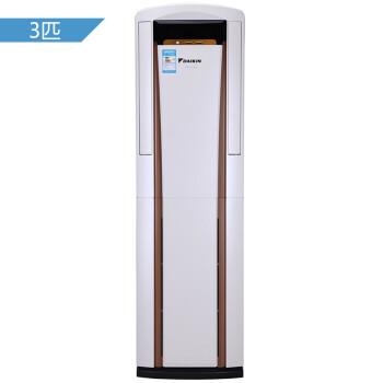 大金 3匹 2级能效 变频 豪华型S系列 立柜式冷暖空调 白色(DAIKIN)FVXS272NC-W