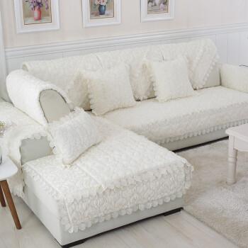 毛绒沙发垫简约现代布艺客厅防滑欧式纯色蕾丝扶手巾沙发套子 白色