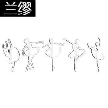 兰缪 新款幼儿园小学校舞蹈室舞动芭蕾女孩装饰贴diy3d亚克力立体墙贴