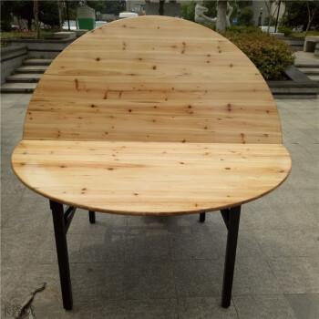 饭店圆桌酒店大圆桌酒席婚庆实木圆桌面桌椅餐厅餐桌折叠杉木圆桌 2.