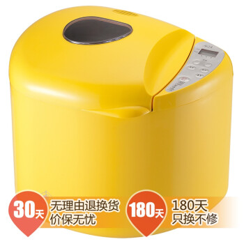 北美电器(ACA)MB600 全自动芒果型面包机