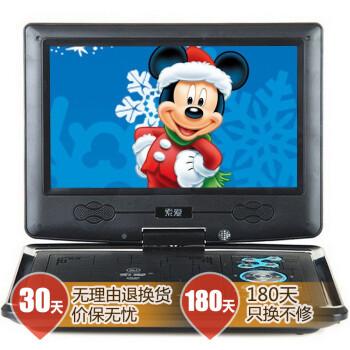 索爱(soaiy)SA690H 9英寸 便携式移动DVD(黑色)