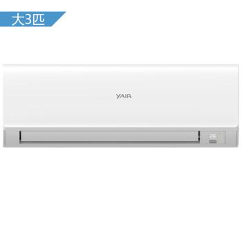 扬子 (YAIR) KFRd-72GW/(72Y0001)a-E3(B) 3匹 壁挂式 定速冷暖空调(纯铜管)