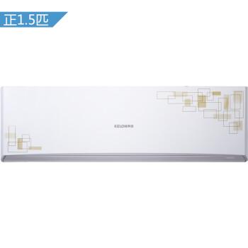 科龙(Kelon) 正1.5匹 智能 冷暖 变频 空调挂机 二级能效 除甲醛(KFR-35GW/EFQVA2z)(京东微联APP控制)