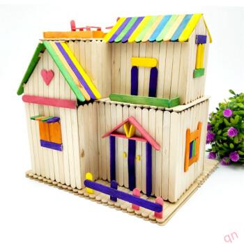 雪糕棒棍木条diy手工制作房子模型材料冰棒棍棒拼装玩具生日礼物