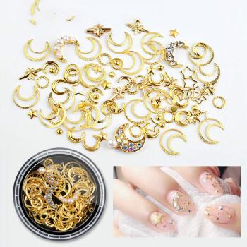 新款 日系美甲星月饰品混合套装 金属铜片圆铆钉亮片指甲钻装饰品图片