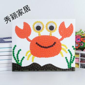 幼儿园儿童手工制作益智创意纽扣粘贴画花diy材料包r 螃蟹 材料包