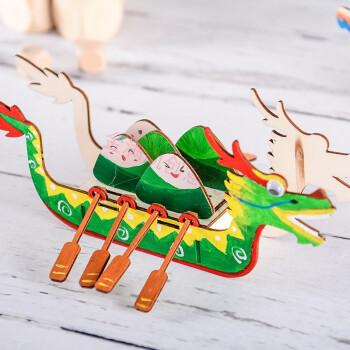 木质龙舟船 幼儿园创意儿童手工diy制作材料包纸卡涂色赛龙舟 eva龙舟