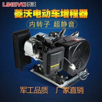 电动车增程器60v发电机自动启动增程器48v72v增程器电动车发电机 内