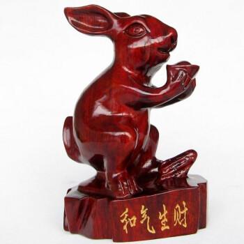 十二生肖兔木头工艺品 东阳木雕兔子摆件家居动物摆设