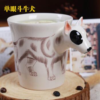 手绘立体动物马克水杯陶瓷咖啡杯子男朋友生日礼物猫咪 单眼斗牛犬