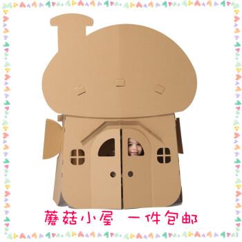 diy手工制作小房子材料包成人diy手工别墅儿童节10岁女孩生日礼物女孩