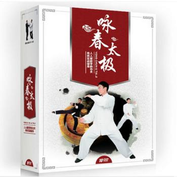 太极拳入门教程视频大全咏春拳男子v视频实用教学在线视频图片