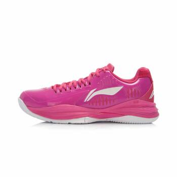 Giày bóng rổ nam Lining 3 ABPJ039 4 44 ABPJ039-4