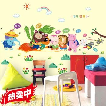 音符墙贴画卡通儿童房幼儿园音乐教室卧室墙壁装饰背景墙贴纸自粘 小