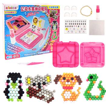 亿奇水雾神奇魔珠儿童diy手工制作魔法珠女孩玩具拼豆