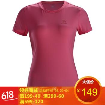 凯乐石(KAILAS) 凯乐石18春夏新款户外运动女款纯色圆领功能T恤 KG720483 波斯红 M